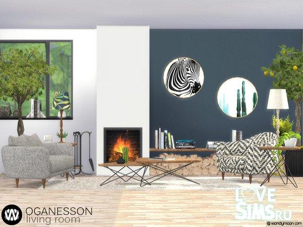 Гостиная Oganesson Living Room