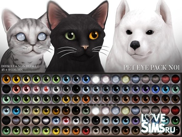 Глаза Pet Eye Pack N01 от Pralinesims