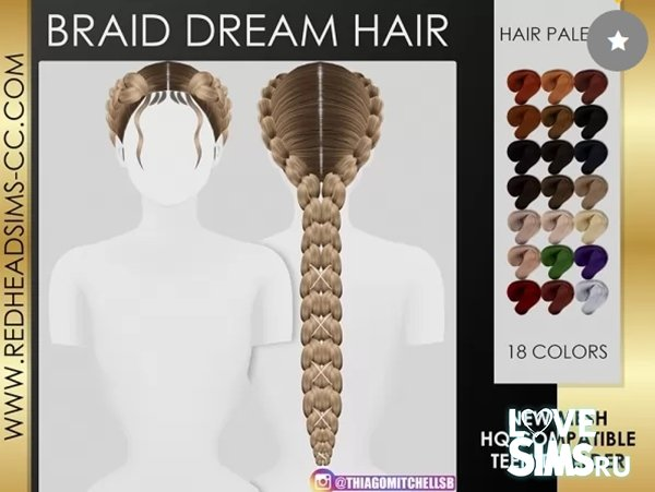 Прическа BRAID DREAM от Redhead
