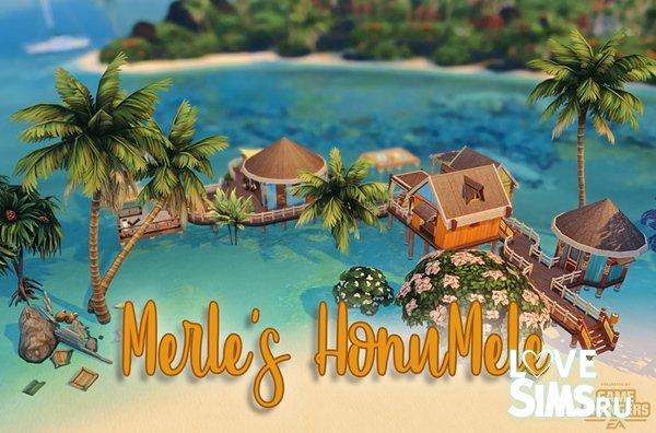 Дом Merle's HonuMele от Missrubybird