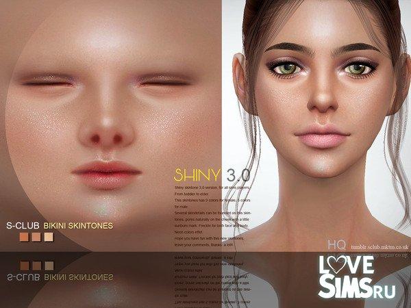 Скин с блестящей кожей от S-Club