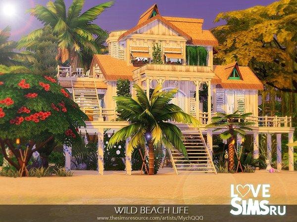 Дом Wild Beach Life от MychQQQ