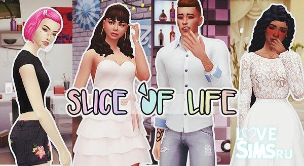 Мод Slice of Life от KawaiiStacie