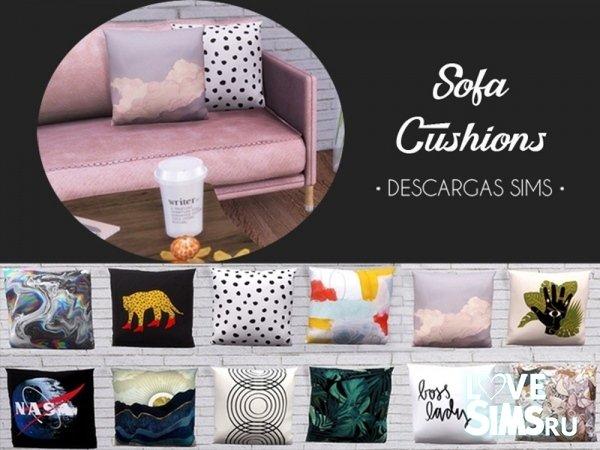 Подушки Sofa Cushions