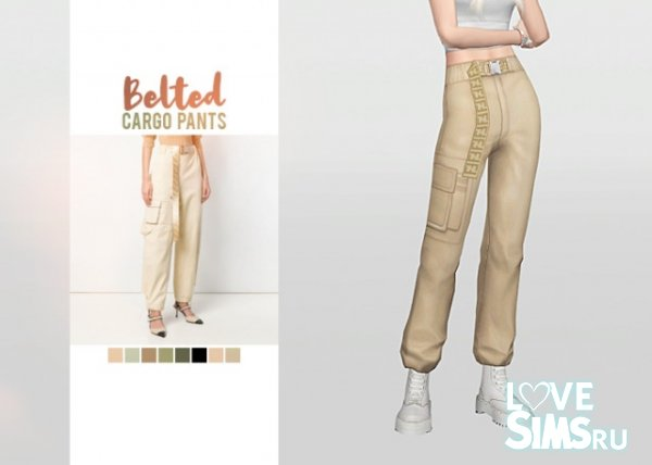 Брюки Belted Cargo Pants