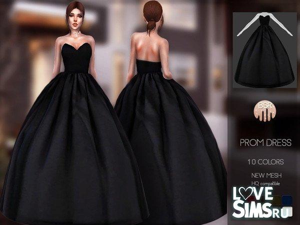 Платье Prom BD100 от busra-tr