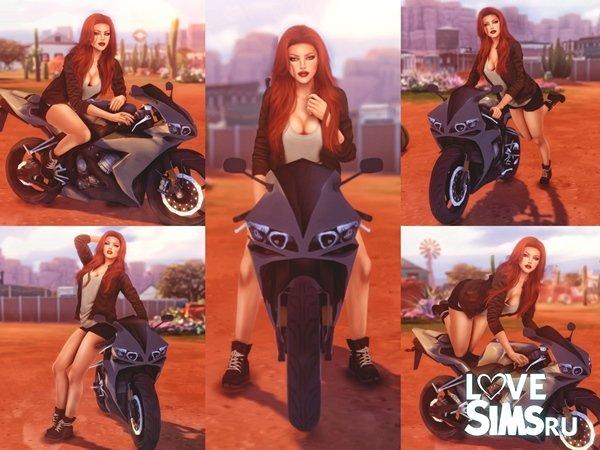 симс 4 позы с мотоциклом