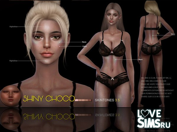 Скин SHINY CHOCO3.5 от S-Club