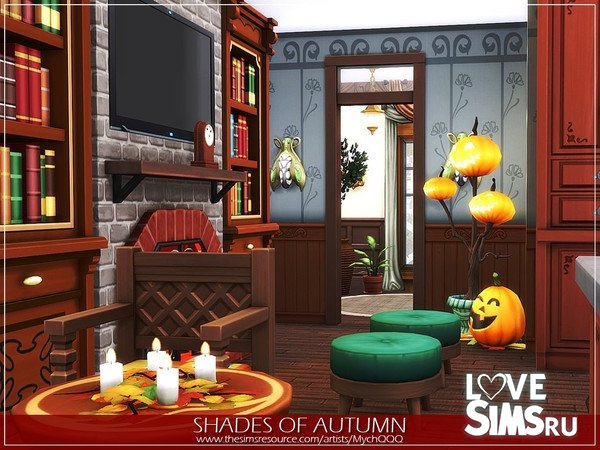Дом Shades Of Autumn