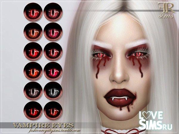 Глаза Vampire от FashionRoyaltySims