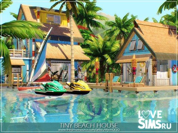 Дом Tiny Beach от MychQQQ