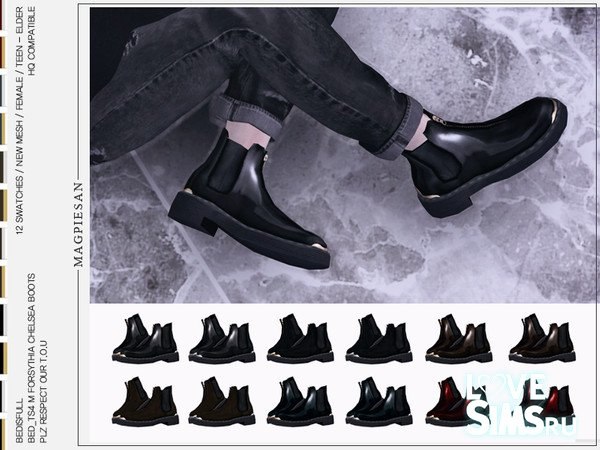 Ботинки Forsythia chelsea boots