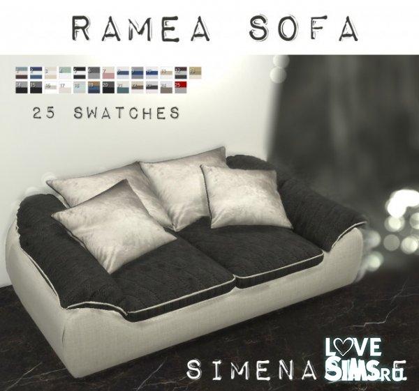 Софа Ramea Sofa от Ronja
