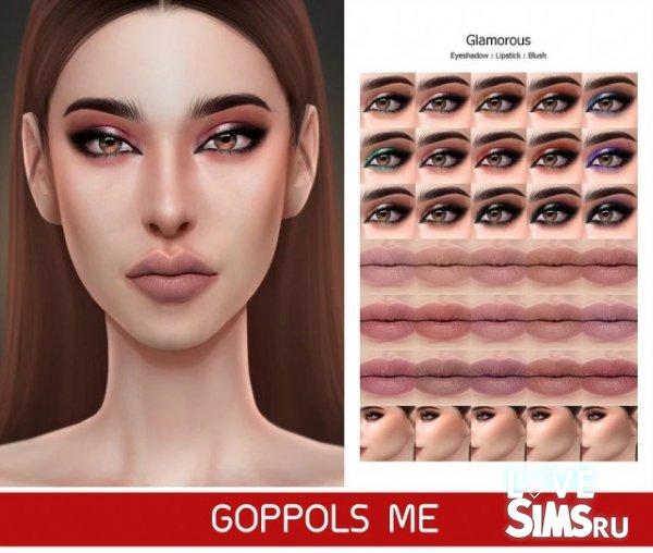 Косметика Glamorous Set от GoppolsMe