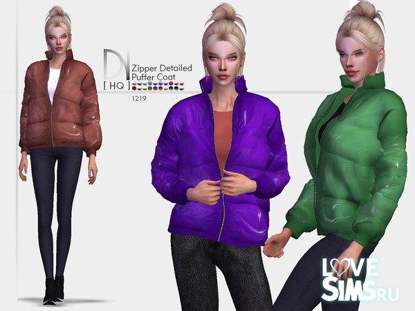 Куртка Zipper Detailed Puffer Coat