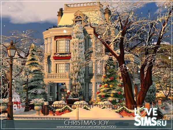 Дом Christmas Joy