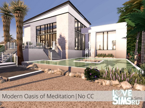 Дом Modern Oasis of Meditation
