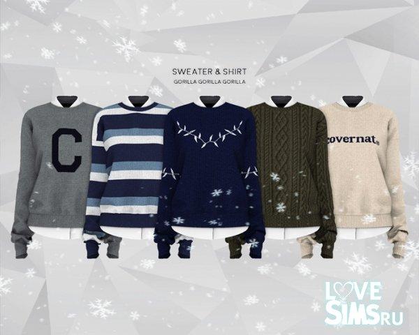 Свитер Sweater & Shirt от Gorilla X3