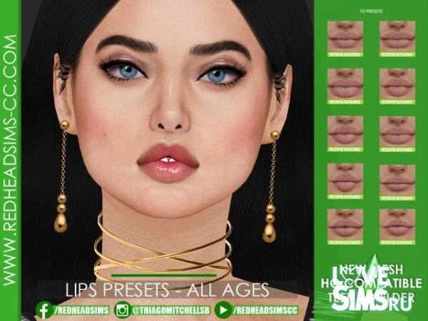 Пресеты губ LIPS PRESETS - ALL AGES
