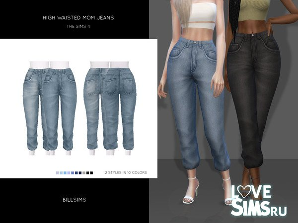 Джинсы High Waisted Mom Jeans