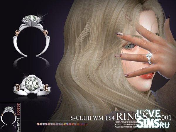 Кольцо RINGS 202001 от S-Club