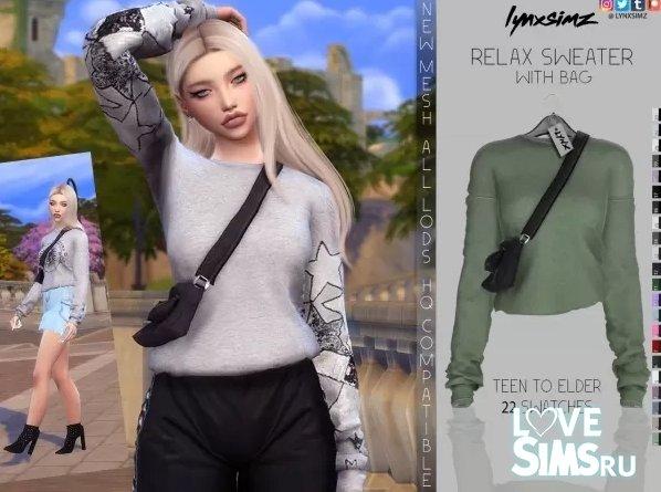 Свитер Relax sweater от lynxsimz