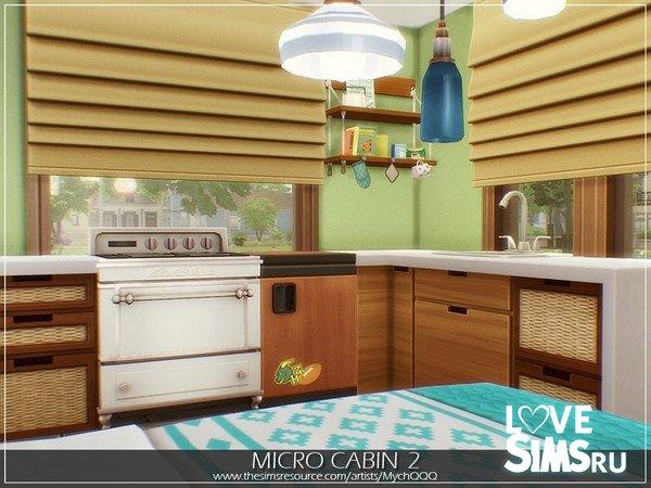 Дом Micro Cabin 2 от MychQQQ