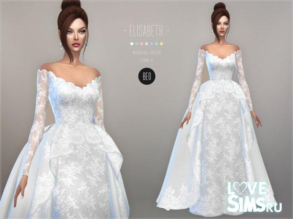 Свадебное платье Elisabeth от Beo