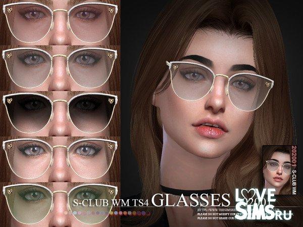 Очки Glasses 202001 от S-Club