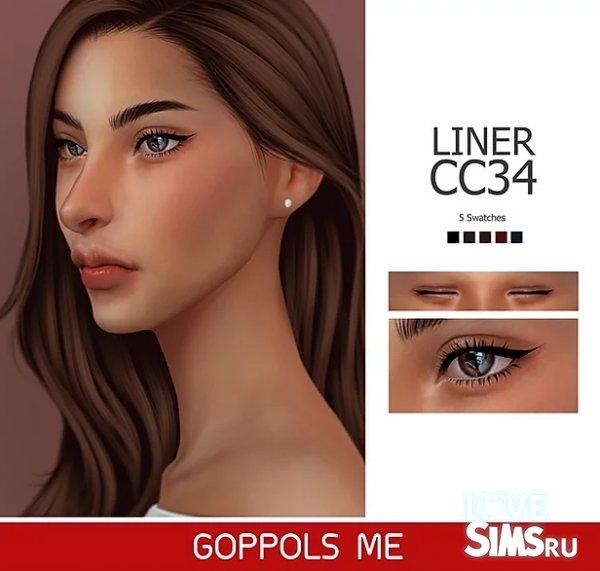 Стрелки Liner cc34 от GoppolsMe