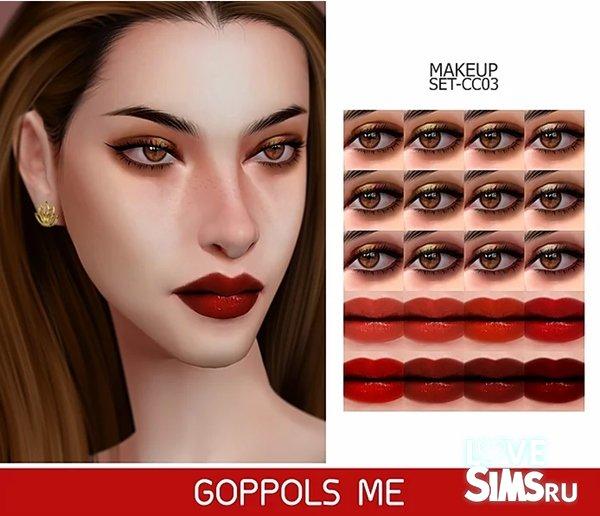 Makeup set cc03 от GoppolsMe