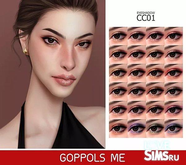 Тени для век CC 01 от GoppolsMe
