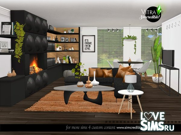 Гостиная Vitra от SIMcredible