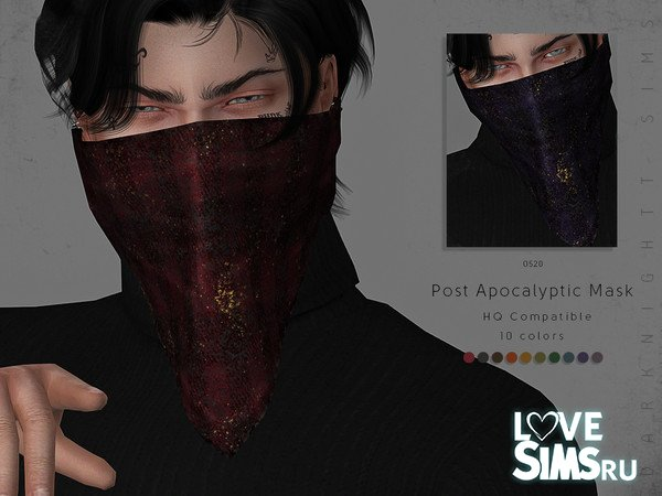 Маска Post Apocalyptic Mask