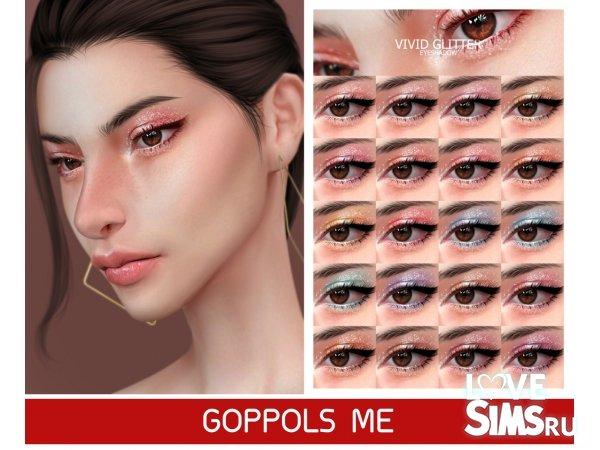 Тени Vivid Glitter Eyeshadow