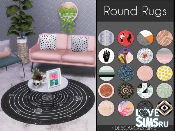 Коврики Round Rugs