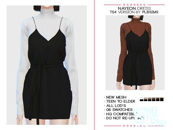 Платье Nayeon от plbsims