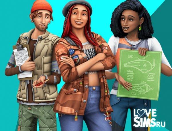 Дополнение The Sims 4: Экологичная жизнь