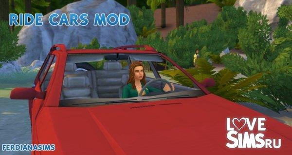 Функциональный автомобиль (Ride Cars Mod)