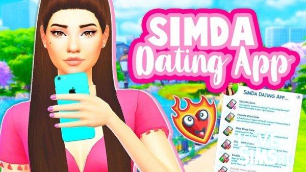 Приложение знакомств SimDa
