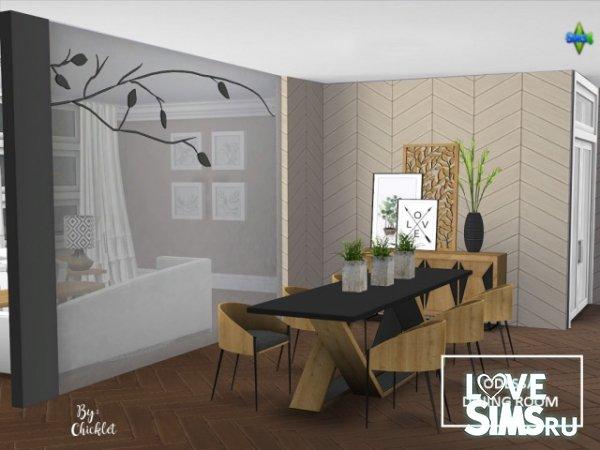 Столовая Odessa Dining Room