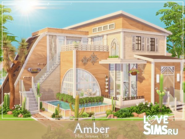 Дом Amber от Mini Simmer