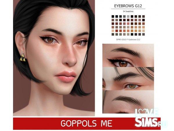 Брови Gold f-eyebrows g12