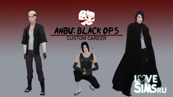 Naruto: Anbu Black Ops Career