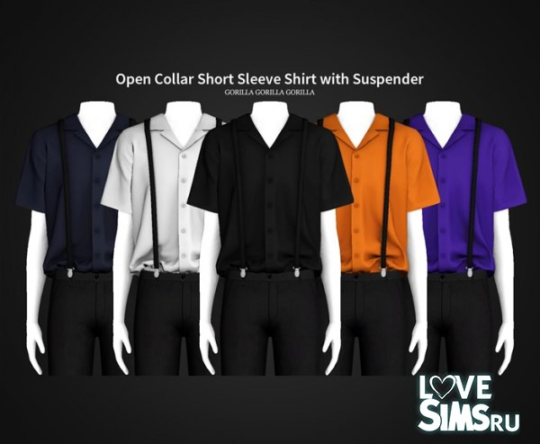Рубашка Open Collar Short Sleeve Shirt