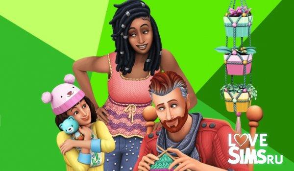 Каталог The Sims 4 Нарядные Нитки