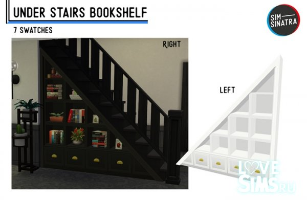 Книжная полка Under Stairs Bookshelf