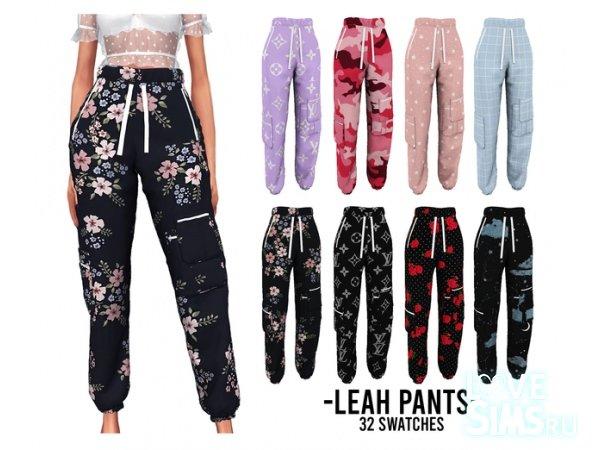 Брюки Leah pants от Kenzarsims
