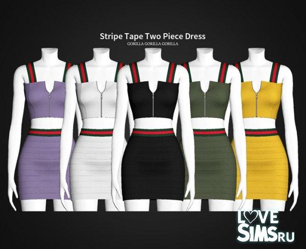 Костюм Stripe Tape Two Piece Dress