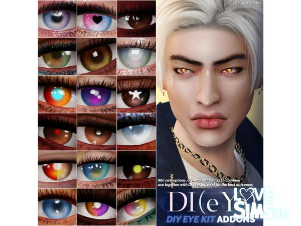 Линзы diy eye kit addons от pralinesims